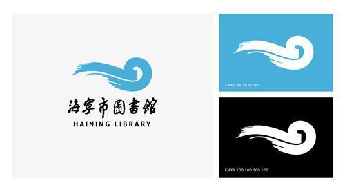 海宁市图书馆新馆形象标识(logo)征集活动评审结果揭晓(图)