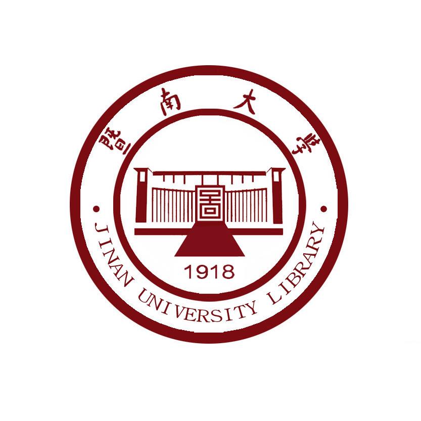 关于暨南大学图书馆正式启用馆徽的通知(图)