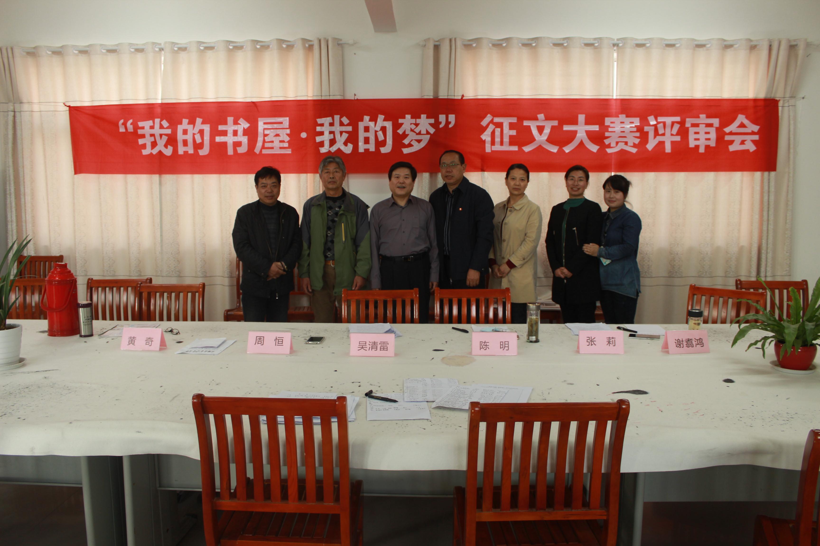 """安徽省灵璧县""""我的书屋·我的梦""""征文比赛评选结果揭晓(图)"""